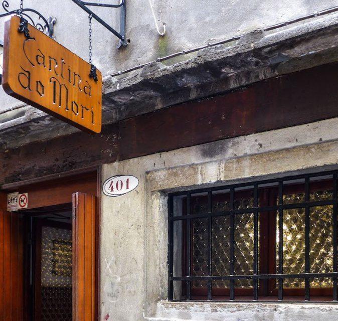 Cantina Do Mori - Veneto Secrets