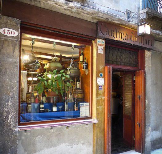 Cantina Do Mori (VE)