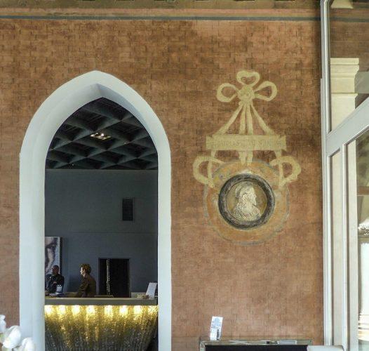 Antinoo's Lounge & Restaurant (VE)